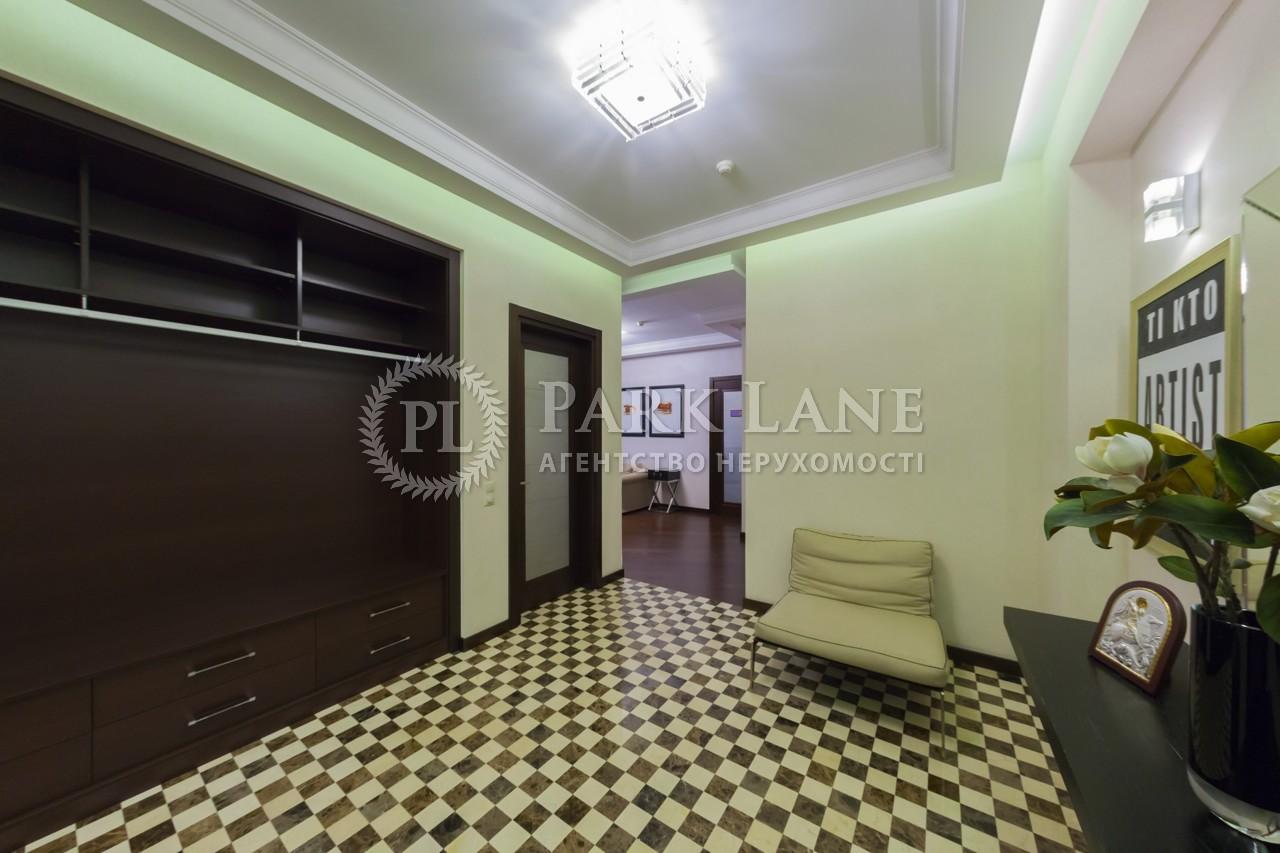 Квартира ул. Зверинецкая, 59, Киев, R-1151 - Фото 28