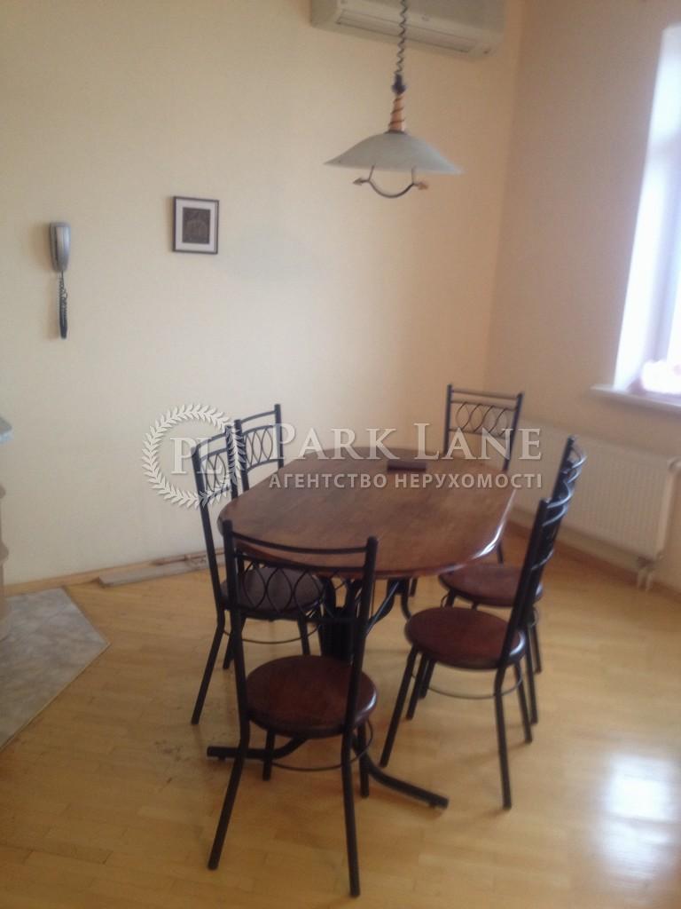 Квартира ул. Бульварно-Кудрявская (Воровского) , 11а, Киев, A-61560 - Фото 14