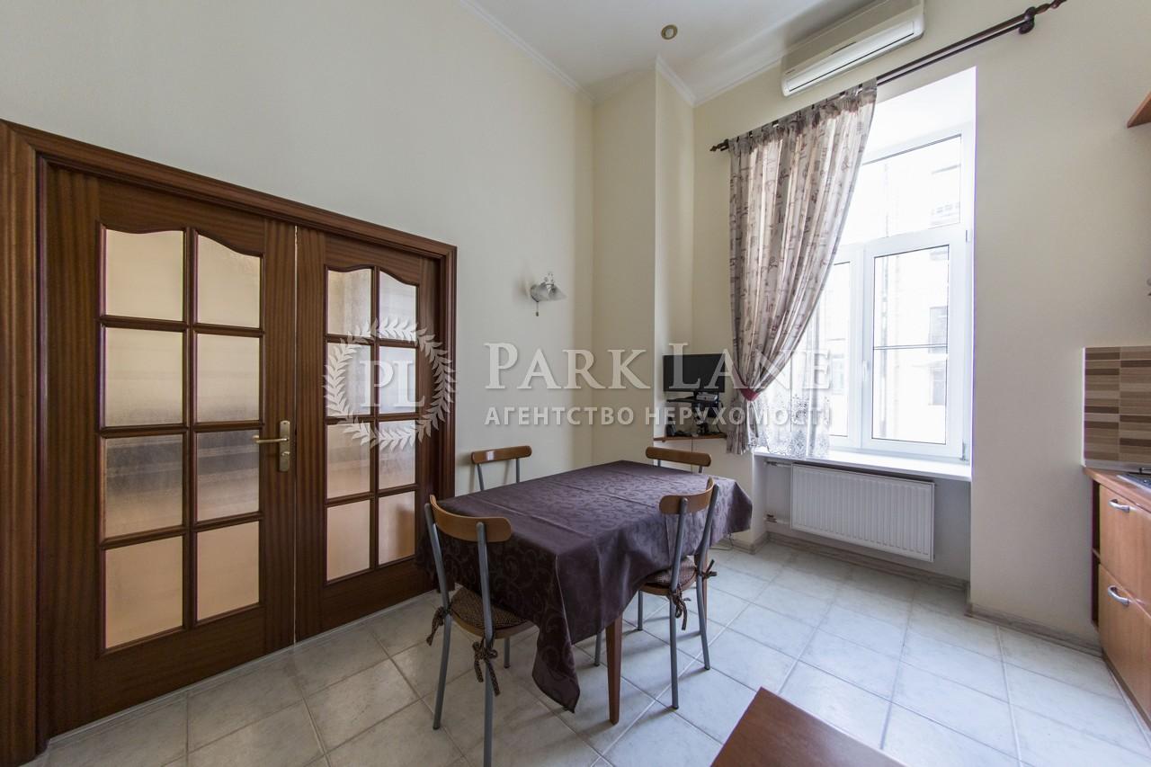 Квартира ул. Толстого Льва, 11/61, Киев, N-17385 - Фото 20