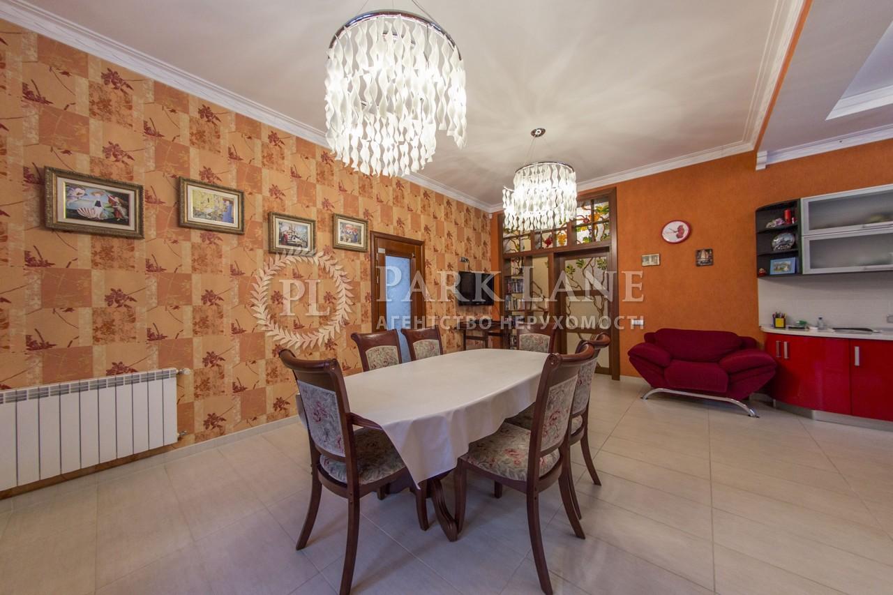 Дом Козин (Конча-Заспа), B-92183 - Фото 25