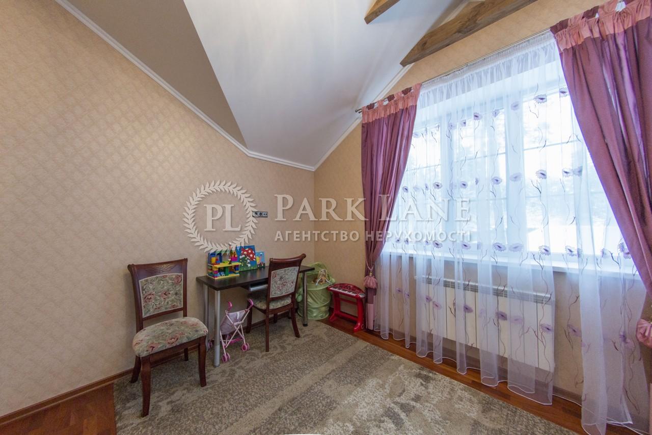 Дом Козин (Конча-Заспа), B-92183 - Фото 16