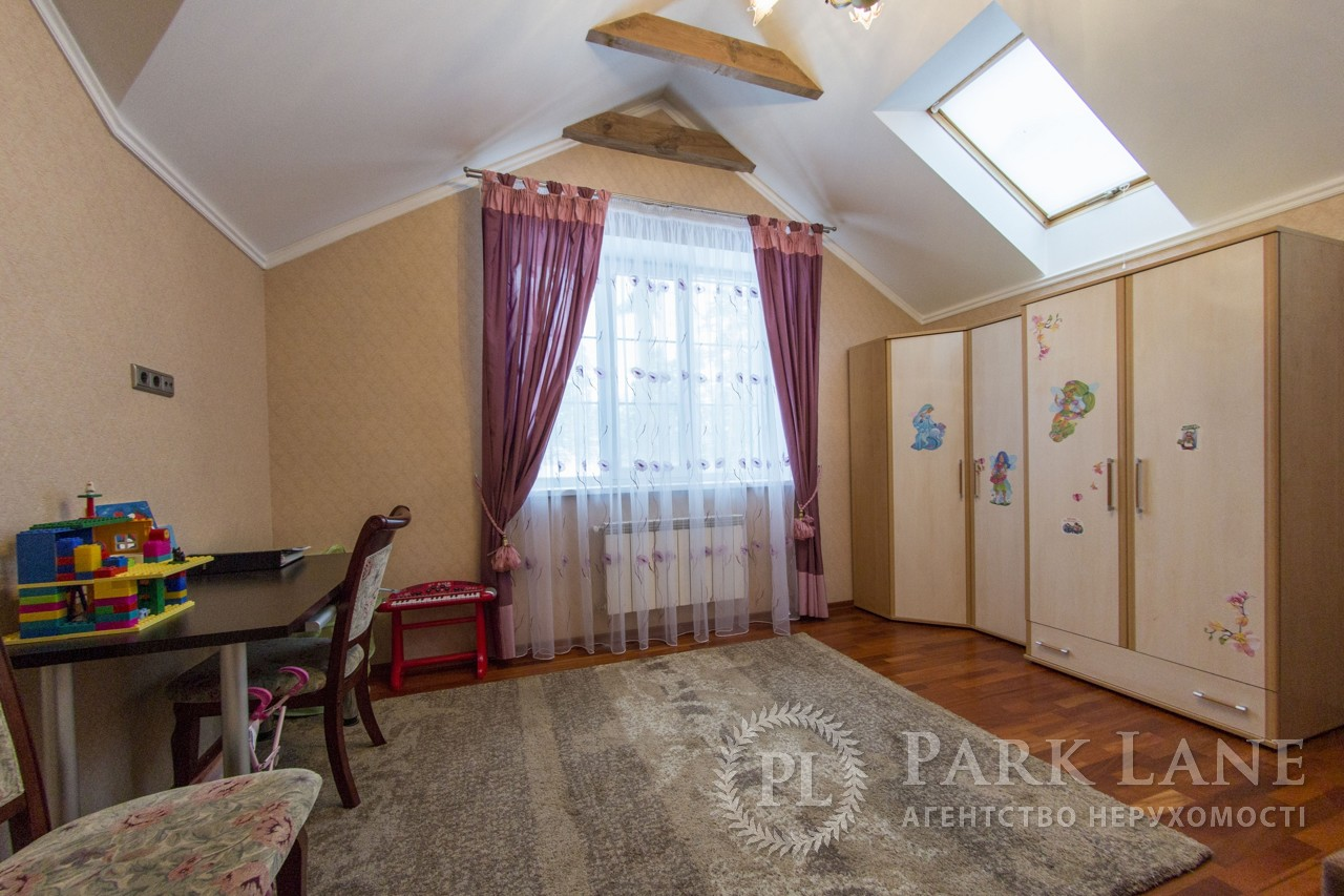 Дом Козин (Конча-Заспа), B-92183 - Фото 17