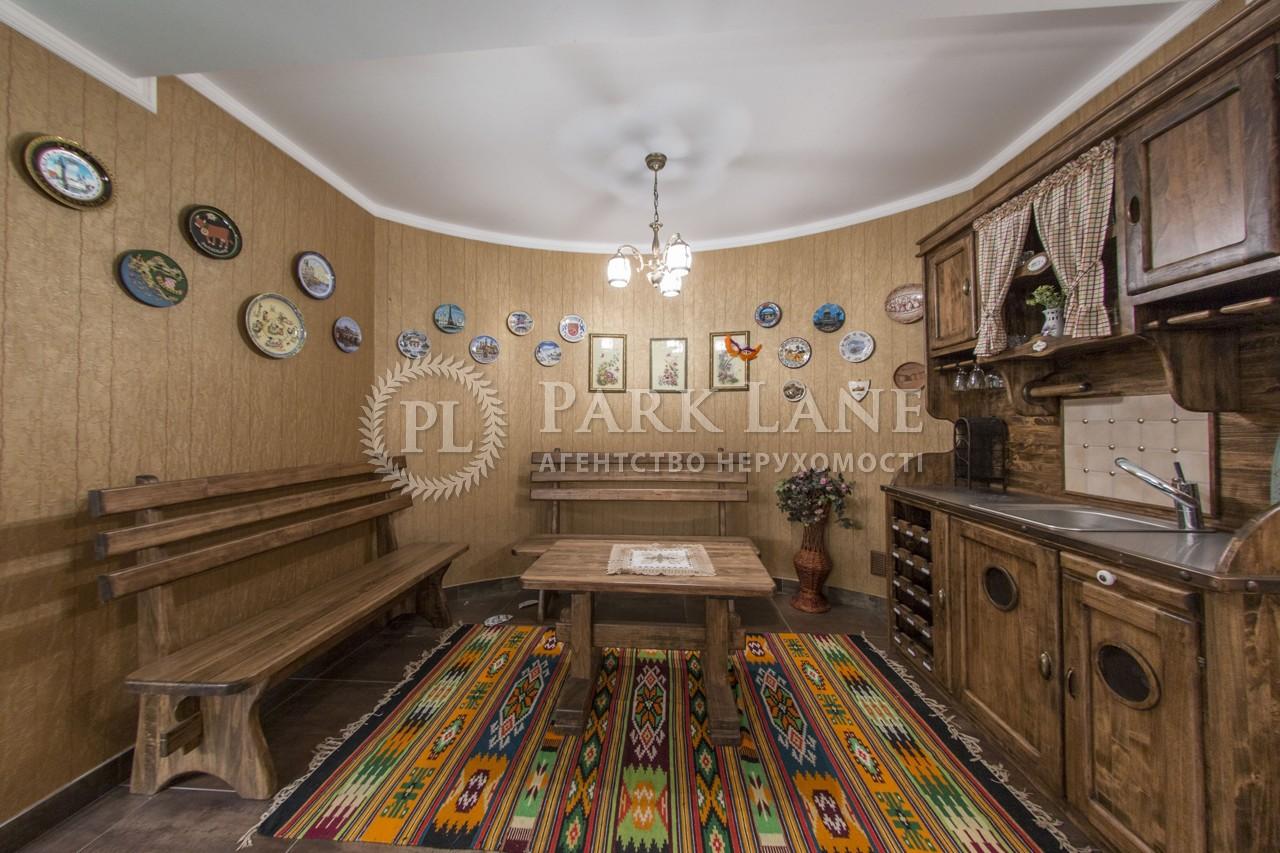 Дом Козин (Конча-Заспа), B-92183 - Фото 35