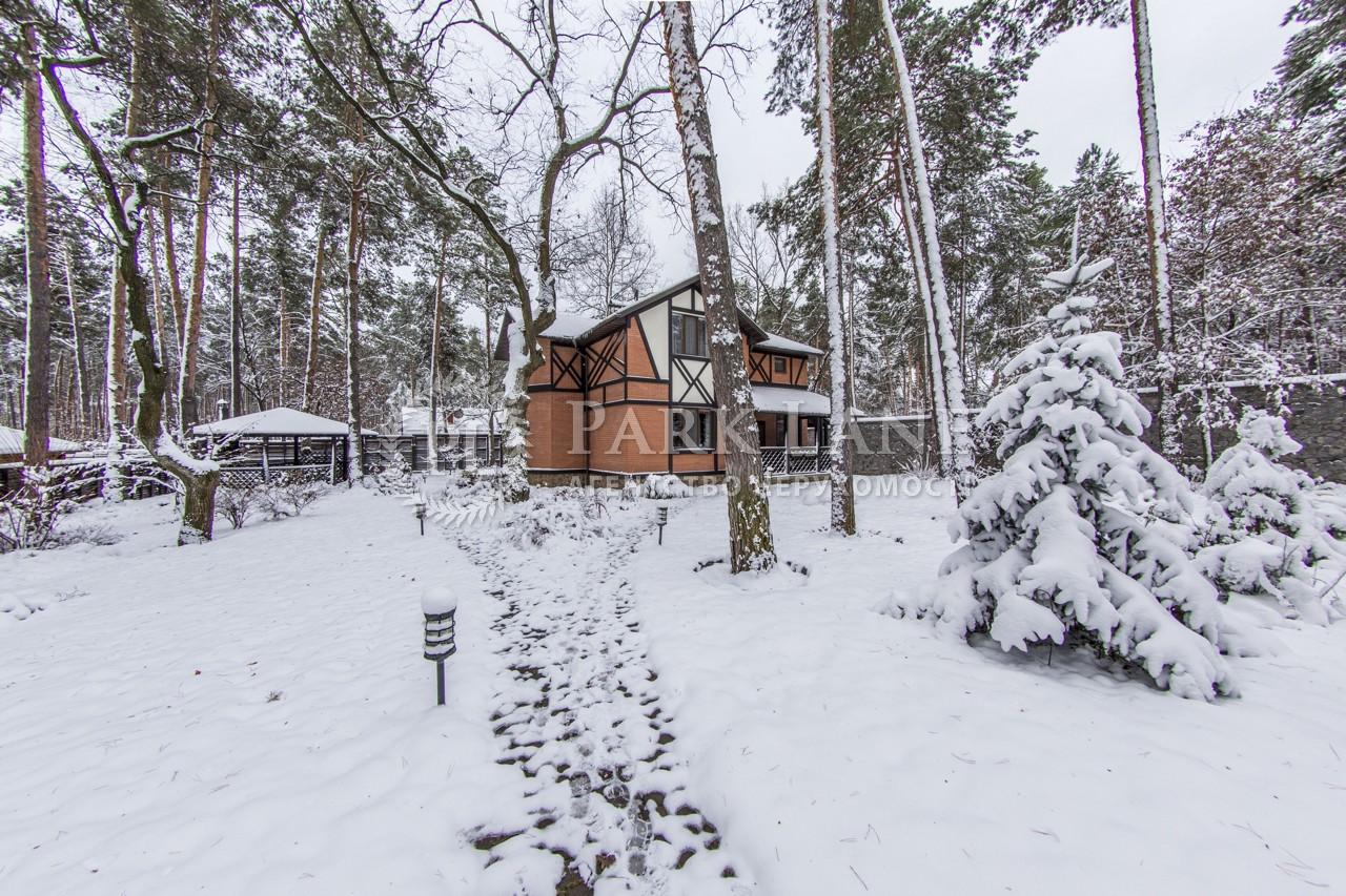 Дом Козин (Конча-Заспа), B-92183 - Фото 7