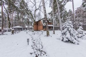 Дом B-92183, Козин (Конча-Заспа) - Фото 4