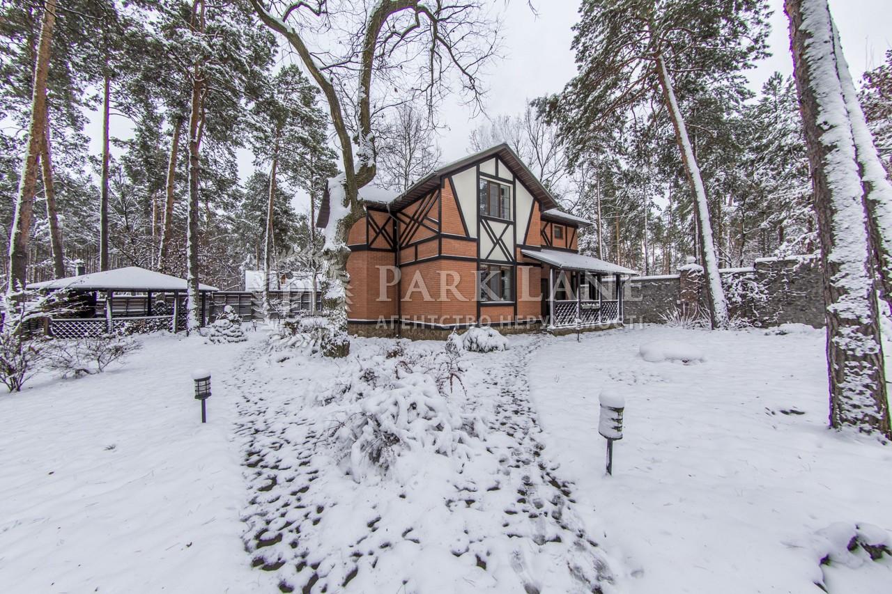 Дом Козин (Конча-Заспа), B-92183 - Фото 6