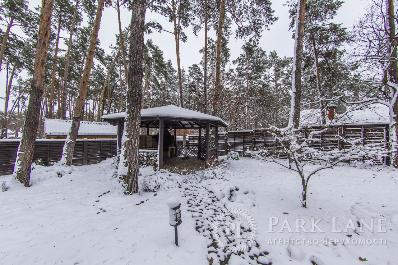 Дом B-92183, Козин (Конча-Заспа) - Фото 53
