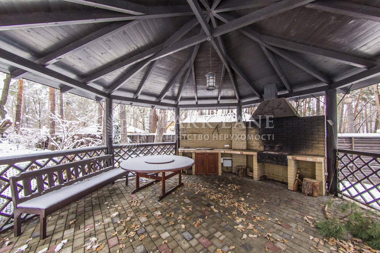 Дом Козин (Конча-Заспа), B-92183 - Фото 54