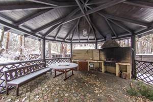 Дом B-92183, Козин (Конча-Заспа) - Фото 54