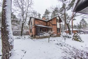Дом B-92183, Козин (Конча-Заспа) - Фото 2