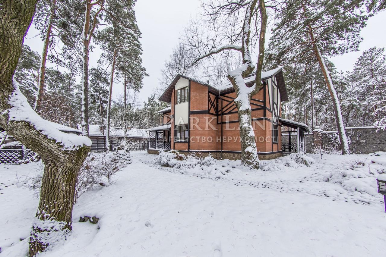 Дом B-92183, Козин (Конча-Заспа) - Фото 1