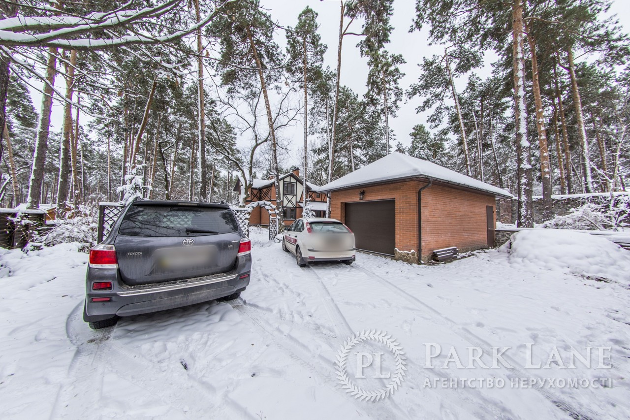 Дом Козин (Конча-Заспа), B-92183 - Фото 55