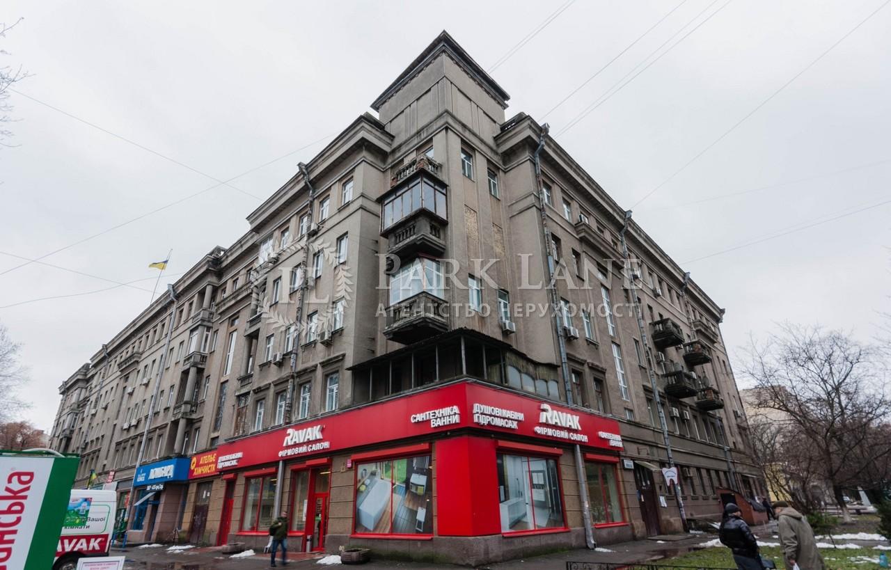 Квартира V-143, Победы просп., 73/1, Киев - Фото 1
