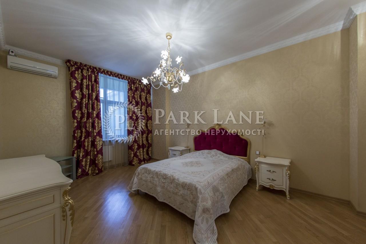 Квартира ул. Лютеранская, 10а, Киев, J-23044 - Фото 10