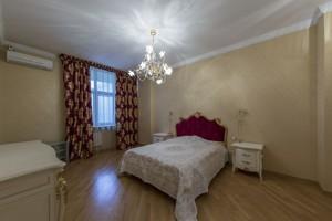 Квартира J-23044, Лютеранская, 10а, Киев - Фото 13