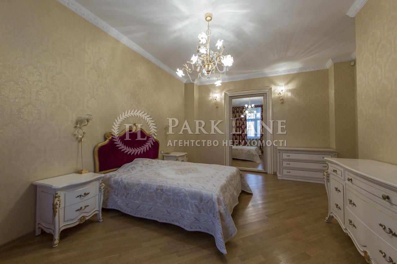 Квартира ул. Лютеранская, 10а, Киев, J-23044 - Фото 11