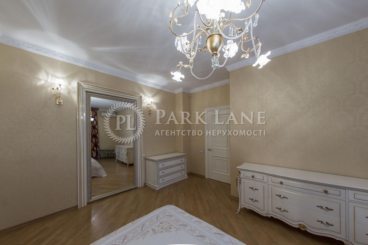 Квартира ул. Лютеранская, 10а, Киев, J-23044 - Фото 12