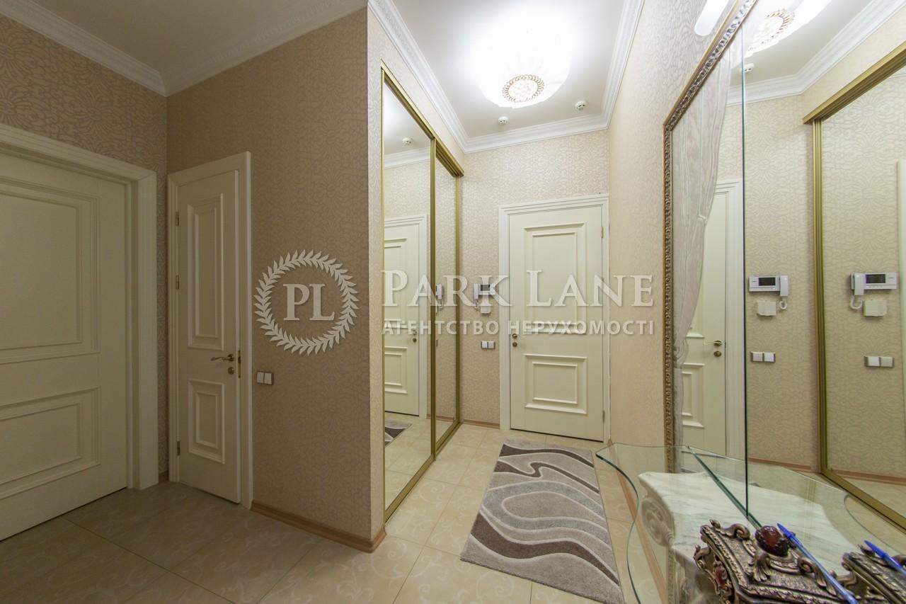 Квартира ул. Лютеранская, 10а, Киев, J-23044 - Фото 23