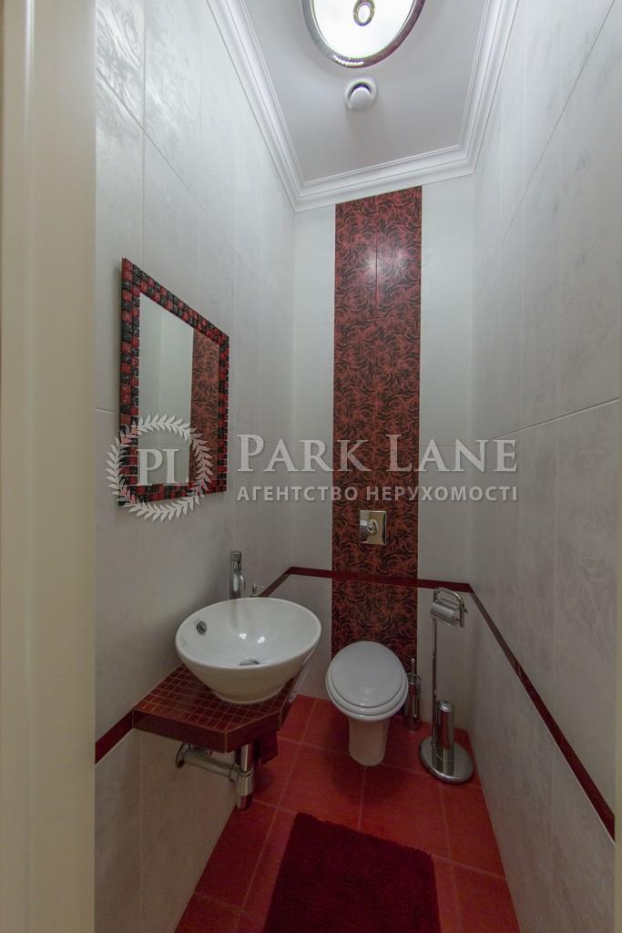 Квартира ул. Лютеранская, 10а, Киев, J-23044 - Фото 18