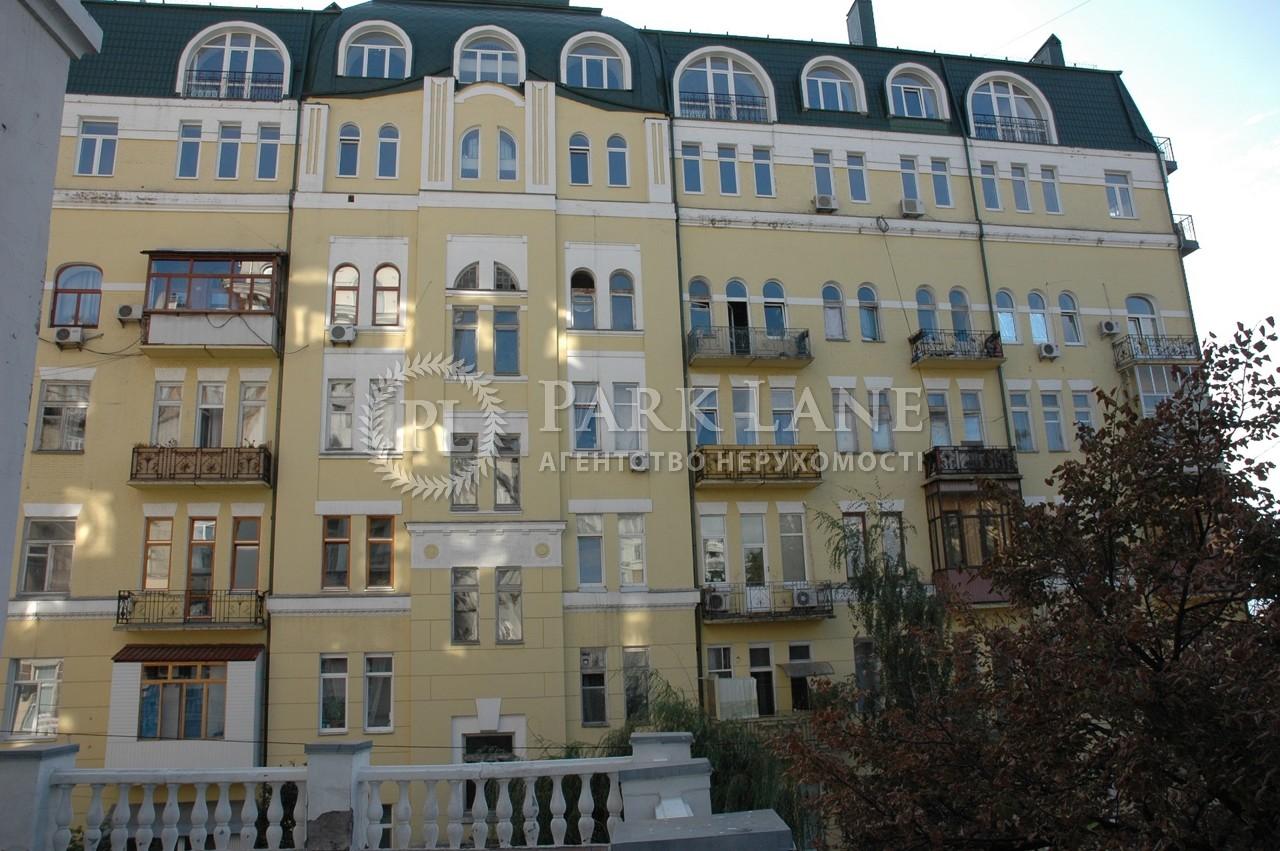 Квартира ул. Круглоуниверситетская, 14, Киев, Z-216897 - Фото 1