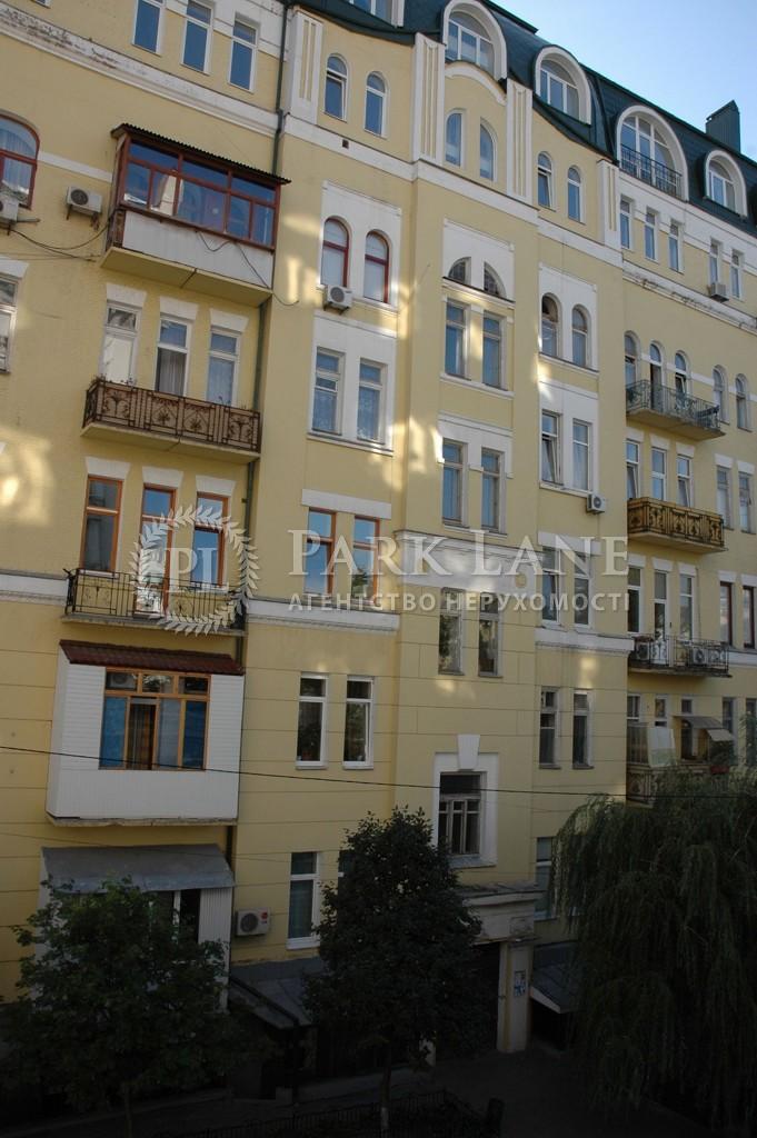 Квартира ул. Круглоуниверситетская, 14, Киев, Z-216897 - Фото 11