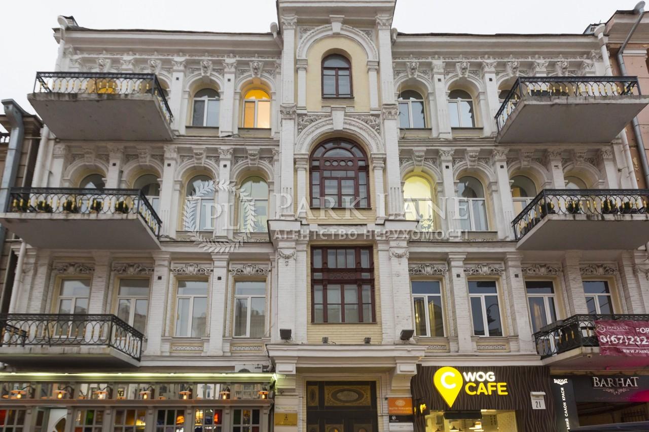 Нежитлове приміщення, J-23109, Велика Васильківська, Київ - Фото 2