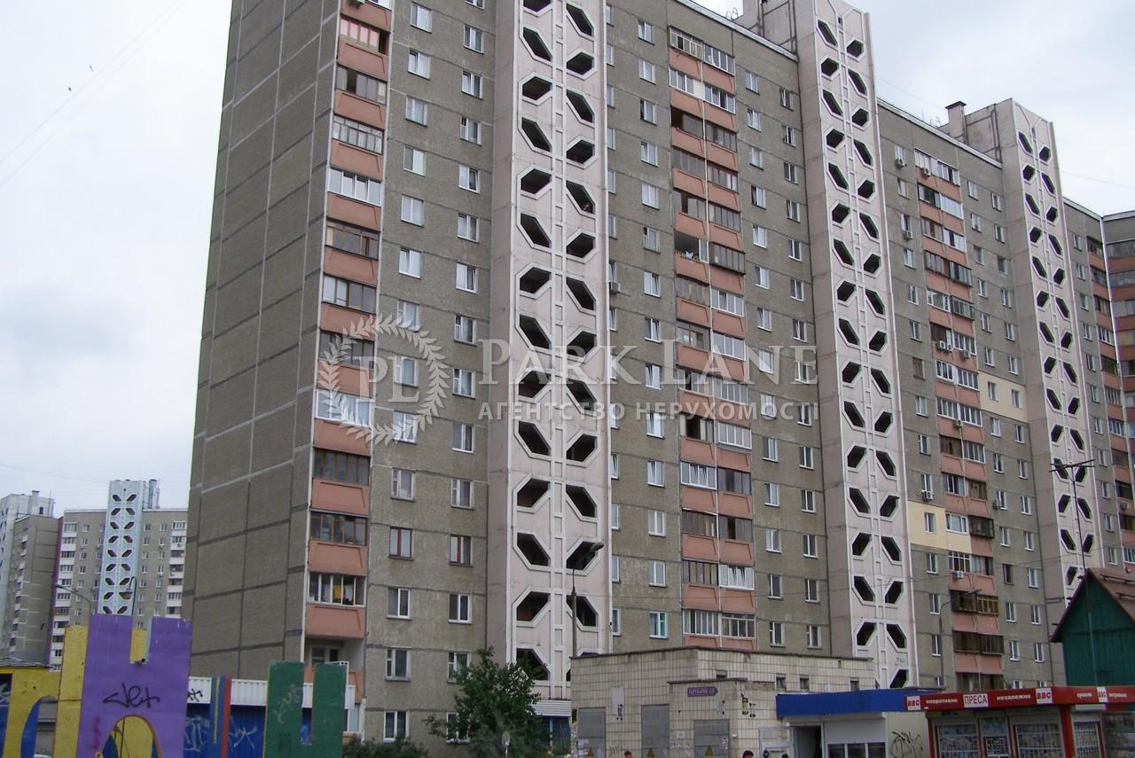 Квартира ул. Ахматовой, 16в, Киев, P-29616 - Фото 1