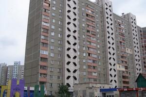 Квартира L-26689, Ахматовой, 16в, Киев - Фото 2