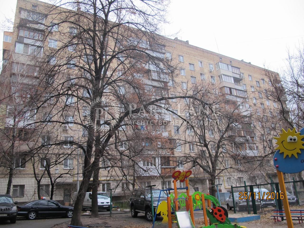 Квартира ул. Саперное Поле, 26, Киев, K-24068 - Фото 16