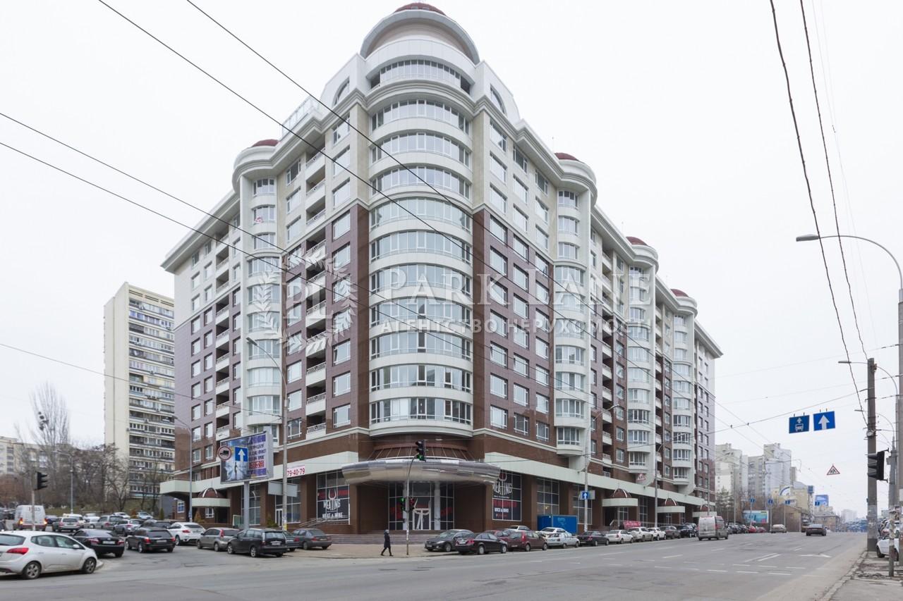 Квартира B-95031, Антоновича (Горького), 131, Киев - Фото 1