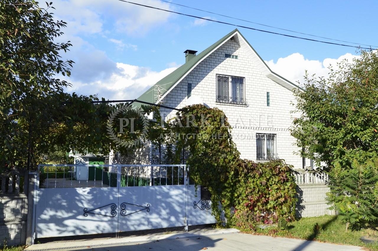 Дом Рожны, C-103366 - Фото 19