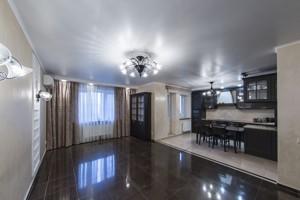 Квартира B-93660, Голосеевская, 13б, Киев - Фото 1