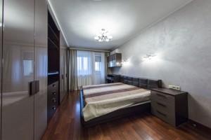 Квартира B-93660, Голосеевская, 13б, Киев - Фото 17