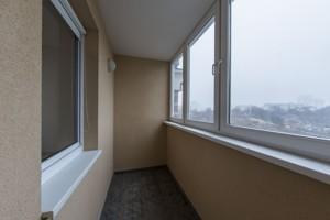 Квартира B-93660, Голосеевская, 13б, Киев - Фото 30