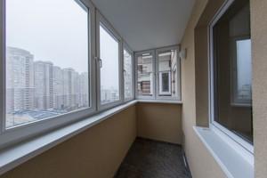 Квартира B-93660, Голосеевская, 13б, Киев - Фото 28