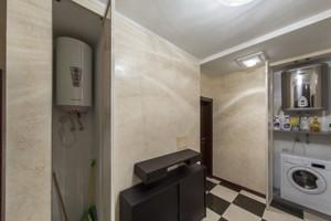 Квартира B-93660, Голосеевская, 13б, Киев - Фото 27
