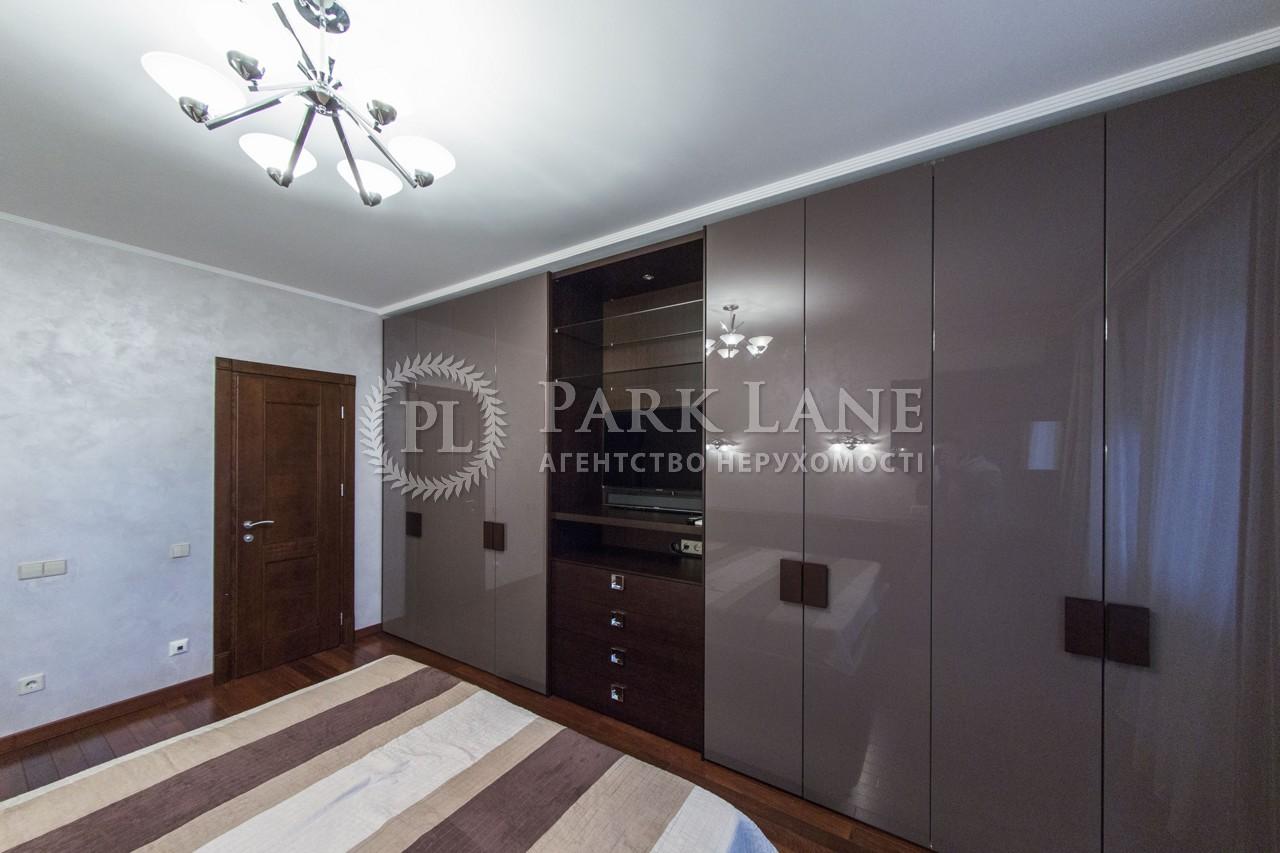 Квартира B-93660, Голосеевская, 13б, Киев - Фото 19
