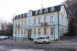 Дом I-28471, Андреевский спуск, Киев - Фото 1