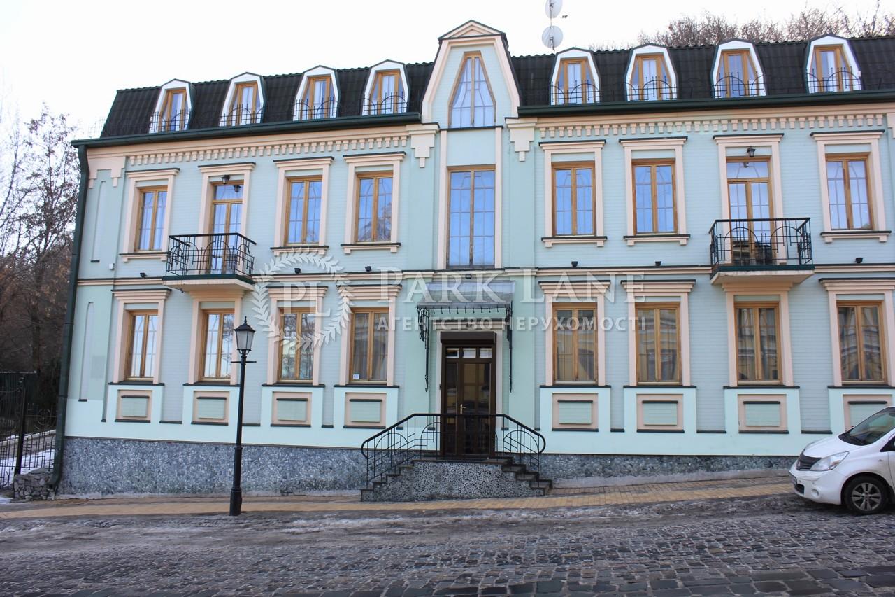 Дом Андреевский спуск, Киев, I-28471 - Фото 59