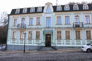 Дом I-28471, Андреевский спуск, Киев - Фото 3