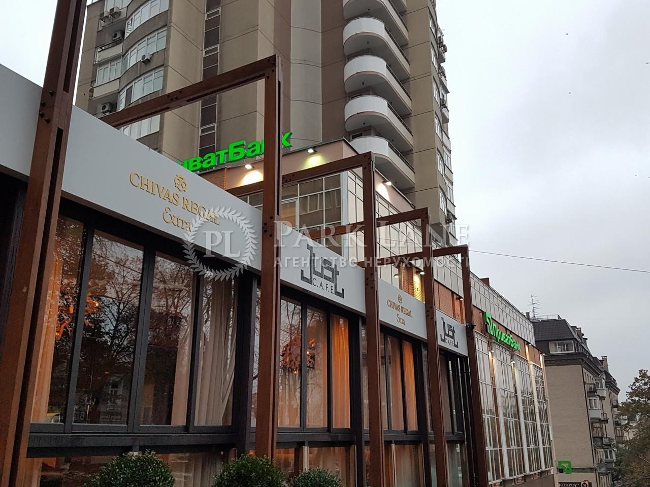 Квартира ул. Хмельницкого Богдана, 41, Киев, R-34413 - Фото 2