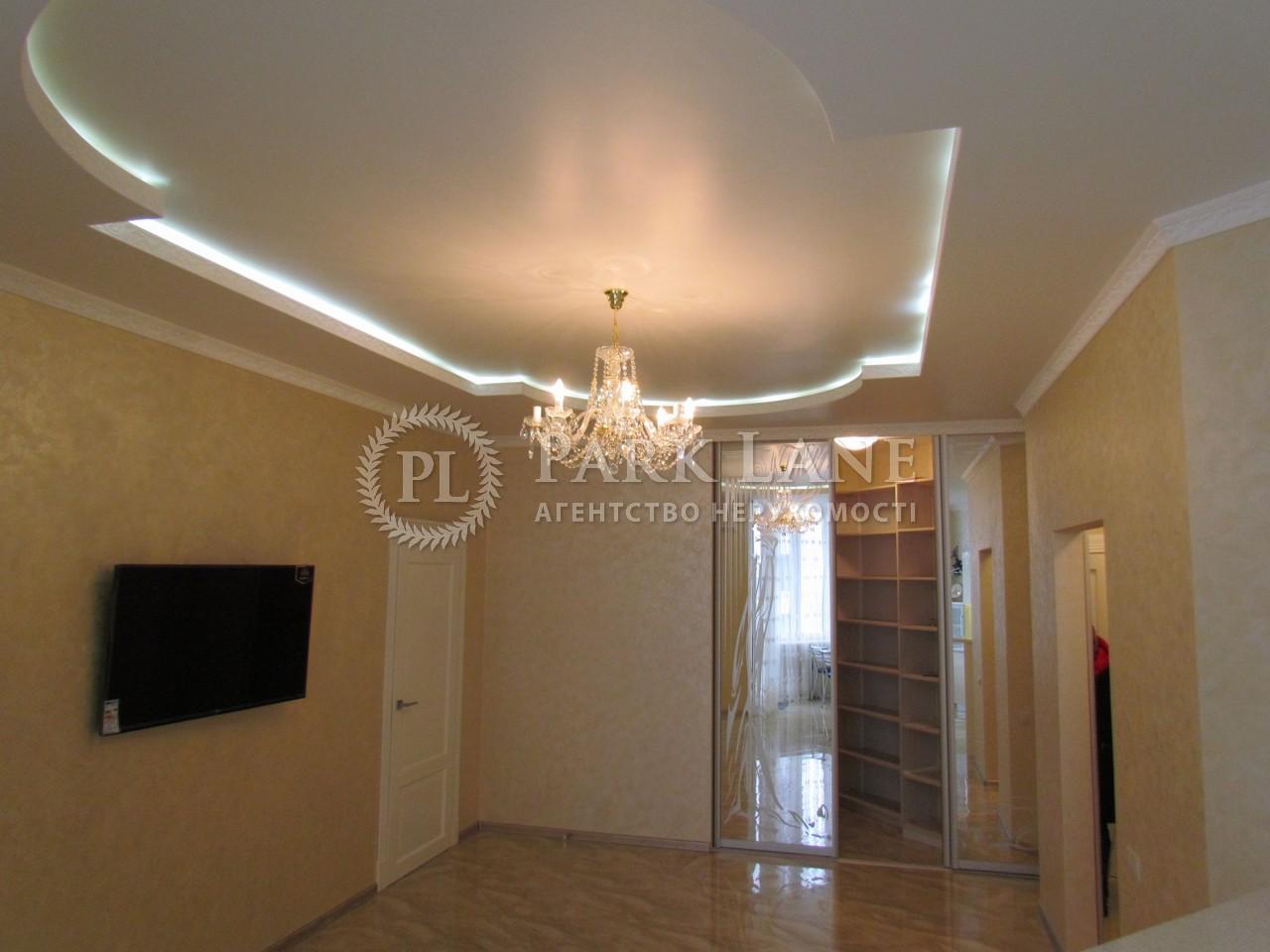 Квартира ул. Барбюса Анри, 37/1, Киев, R-479 - Фото 15