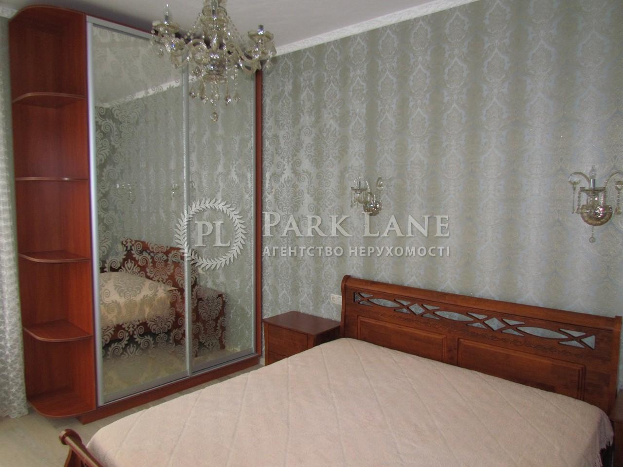 Квартира ул. Барбюса Анри, 37/1, Киев, R-479 - Фото 5