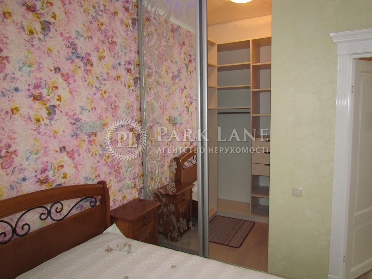 Квартира ул. Барбюса Анри, 37/1, Киев, R-479 - Фото 7