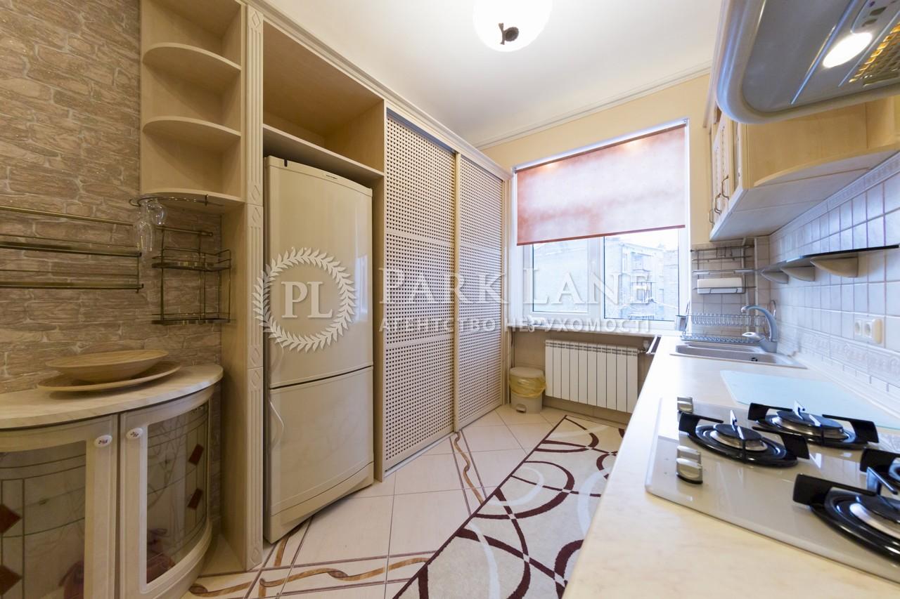 Квартира L-23177, Золотоворотская, 2, Киев - Фото 13