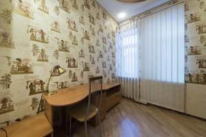 Квартира L-23177, Золотоворотская, 2, Киев - Фото 11