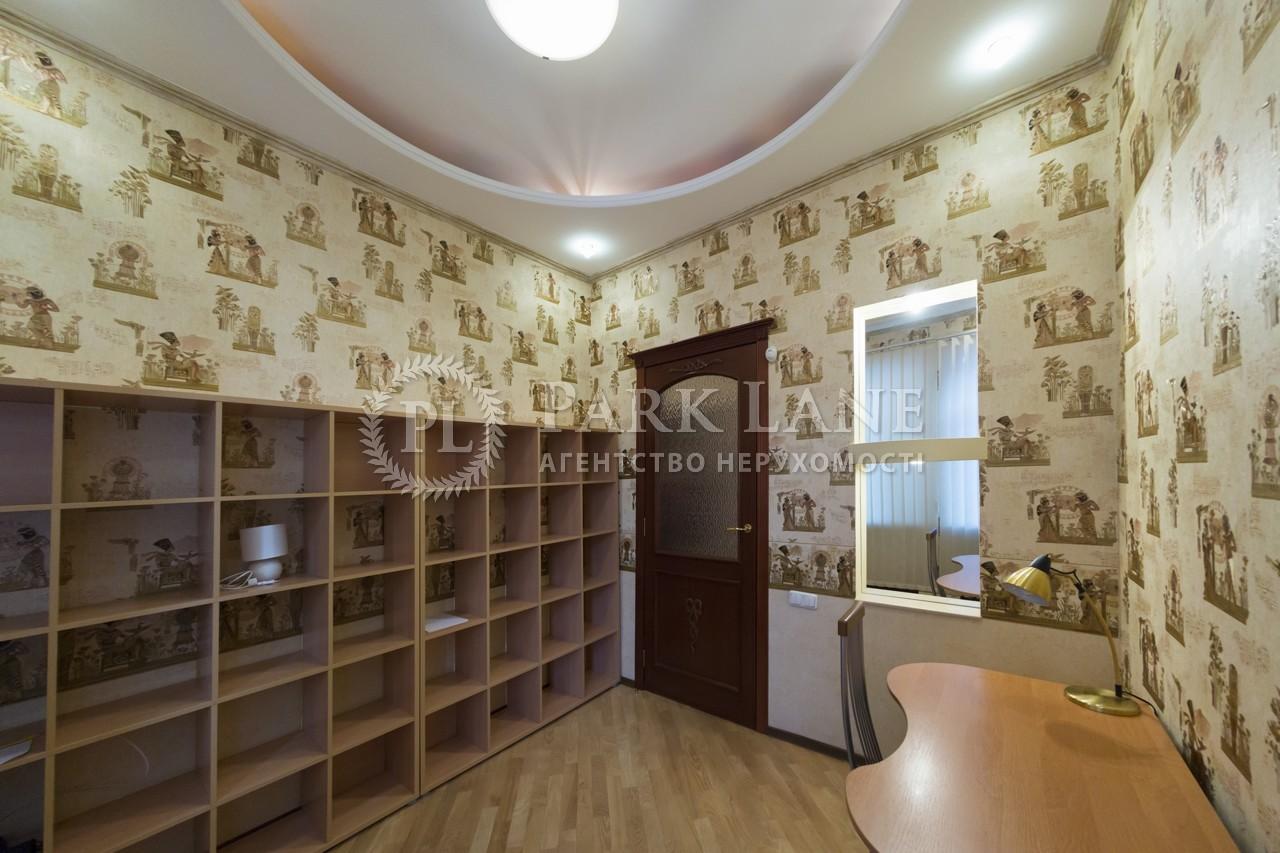 Квартира L-23177, Золотоворотская, 2, Киев - Фото 12
