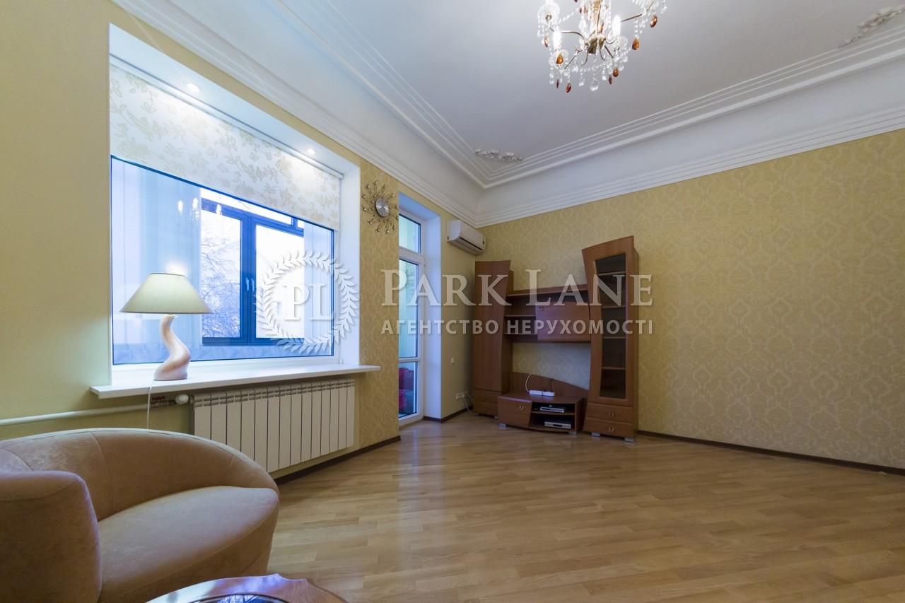 Квартира L-23177, Золотоворотская, 2, Киев - Фото 8
