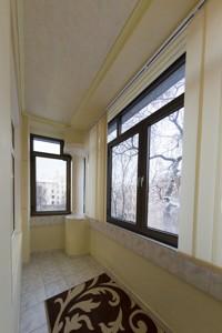Квартира L-23177, Золотоворотская, 2, Киев - Фото 18