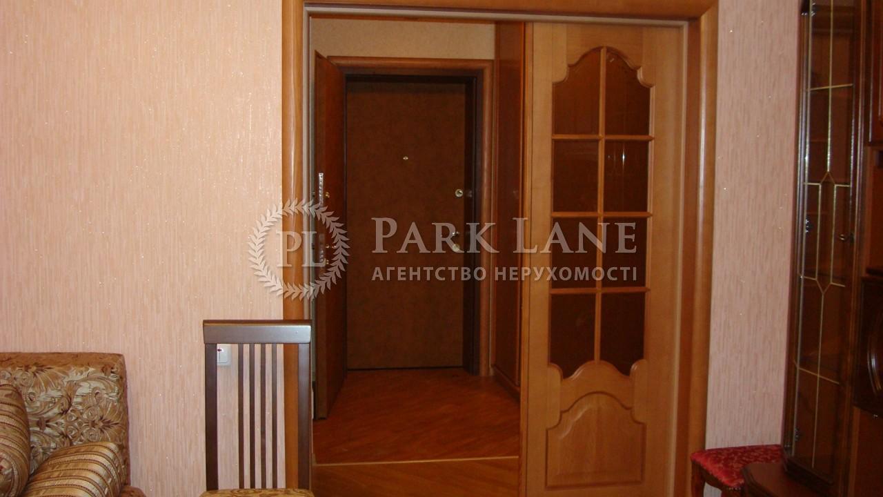 Квартира ул. Сеченова, 7а, Киев, R-2160 - Фото 6